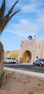 boa vista airport entrance